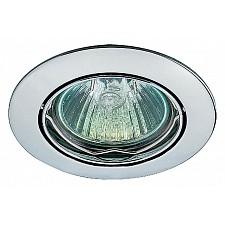 Встраиваемый светильник Crown 369101