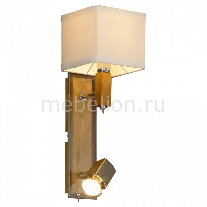 Бра с подсветкой Lussole Montone LSF-2501-02 бра lussole montone lsf 2501 02
