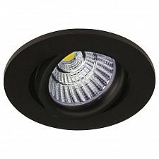 Встраиваемый светильник Soffi 212437