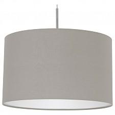 Подвесной светильник Pasteri 31572
