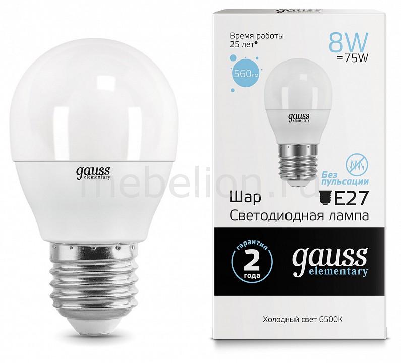Лампа светодиодная Gauss 532 E27 180-240В 8Вт 6500K 53238