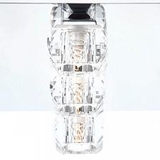 Накладной светильник Cubus 5692-9
