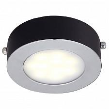 Накладной светильник Lustige 1725-1C Lustige 1725-1C
