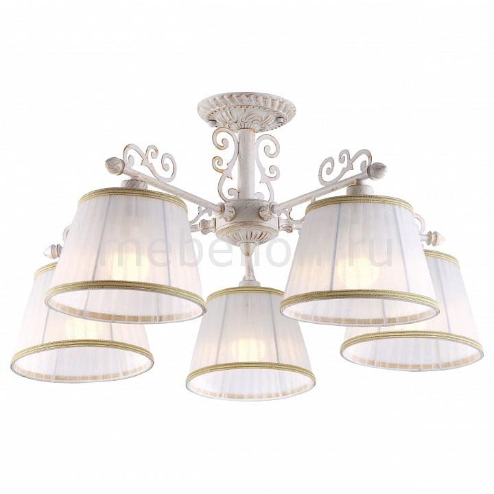 Купить Люстра на штанге Jess A9513PL-5WG, Arte Lamp, Италия