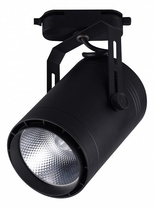 Светильник на штанге Kink Light Треки 6483-2,19 светильник на штанге kink light треки 6483 2 19
