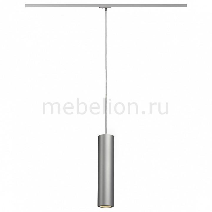 Подвесной светильник SLV Enola B 143964 светильник slv enola c9 slv 152421