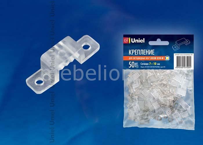 Крепление для ленты Uniel UCC-K10 10833 прозрачный рассеиватель для алюминиевого профиля uniel ufe r04 clear