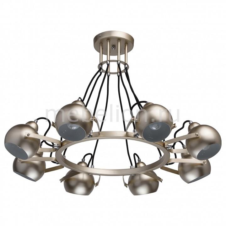 Купить Подвесная люстра Формула 696010208, MW-Light, Германия