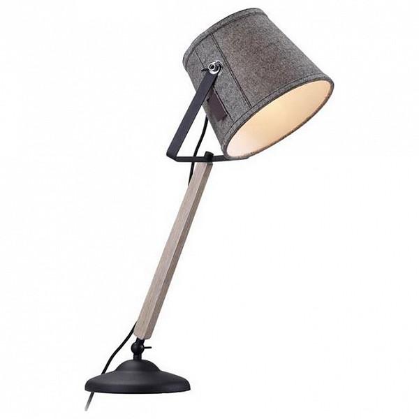 Настольная лампа markslojd
