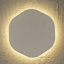 Накладной светильник Mantra C0105 Bora Bora