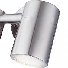 Светильник на штанге Globo 3207-2 Style
