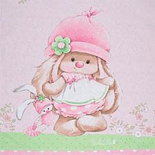 Комплект детский Зайка Ми 521822