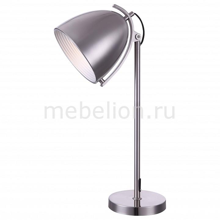 Настольная лампа офисная Globo Jackson 15130T globo 15130t