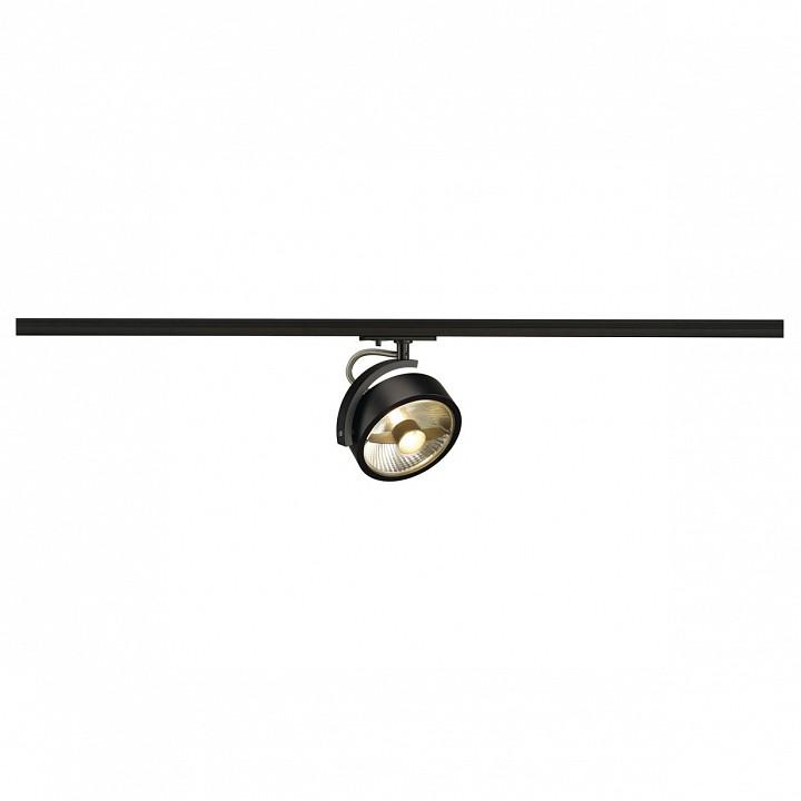 Светильник на штанге SLV Kalu Track 143540 светильник slv kalu track slv 143540