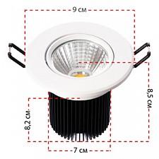 Встраиваемый светильник MW-Light 637013701 Круз