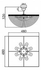 Люстра на штанге Maytoni M583-48x48-2-G Quadrato