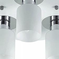 Накладной светильник Kink Light 5005Y-3.01 Атлас