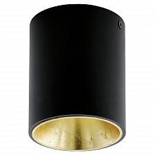 Накладной светильник Polasso 94502