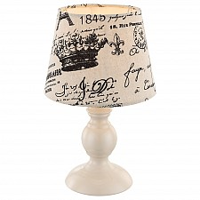 Настольная лампа декоративная Metalic 21692