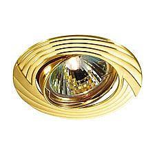 Встраиваемый светильник Trek 369613