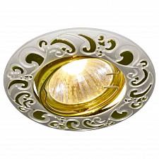 Комплект из 3 встраиваемых светильников Arte Lamp A5108PL-3WG Legature