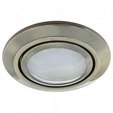 Комплект из 3 встраиваемых светильников Arte Lamp A2023PL-3AB Topic