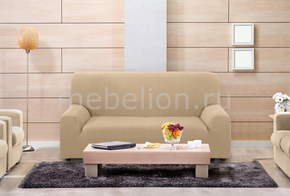 Чехол для дивана Belmarti ВЕНА столик металлический вена белый d 70 см
