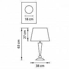 Настольная лампа Lightstar 870927 Grazia