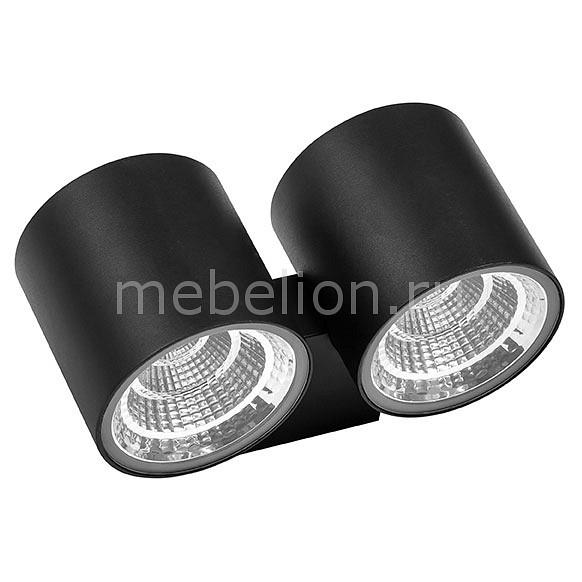 Накладной светильник Lightstar Paro 362672 paro dental coverage