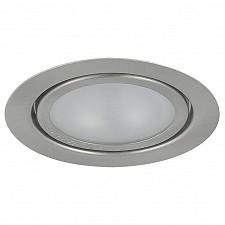 Встраиваемый светильник Mobi Inc 003205
