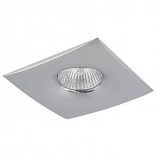 Встраиваемый светильник Levigo 010034