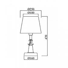 Настольная лампа Maytoni ARM625-11-R Cruise
