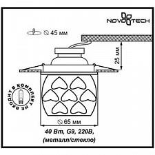 Встраиваемый светильник Novotech 369919 Vetro