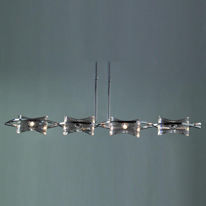 Подвесной светильник Mantra Krom Cromo 0880