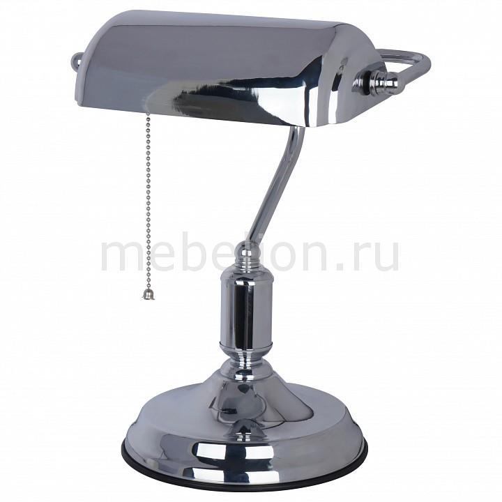 Настольная лампа офисная Arte Lamp Banker A2494LT-1CC настольная лампа офисная arte lamp banker a2493lt 1ab