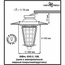 Встраиваемый светильник Novotech 369863 Grape