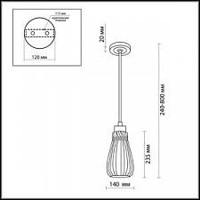 Подвесной светильник Odeon Light 2285/1 Zoro