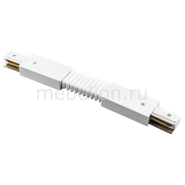 Купить Соединитель Barra 502156, Lightstar, Италия, белый, металл, полимер