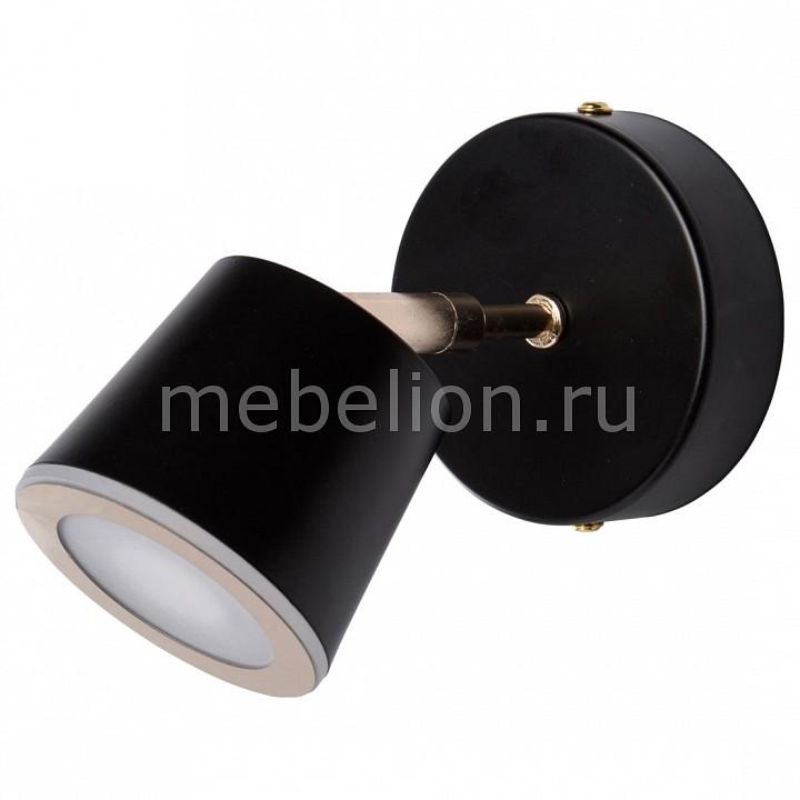 Спот MW-Light Бали 543020801 спот mw light бали 543020801