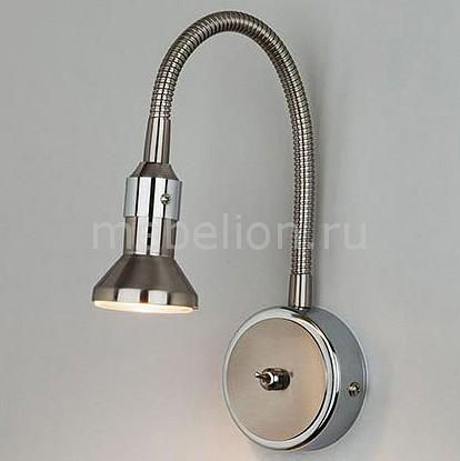 Купить Бра 1215 Plica MR16 сатинированный никель/хром, Eurosvet, Китай