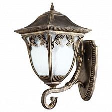 Светильник на штанге Афина 11489
