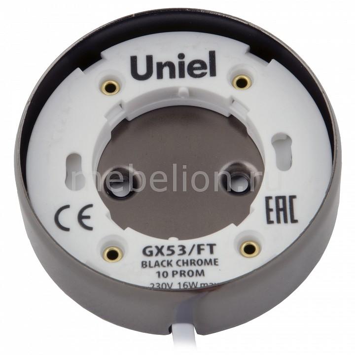 Комплект из 10 накладных светильников Uniel GX53/FT BLACK CHROME 10 PROM