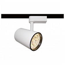 Светильник на штанге Track Lights A6107PL-1WH
