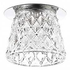 Встраиваемый светильник Novotech 370149 Dew