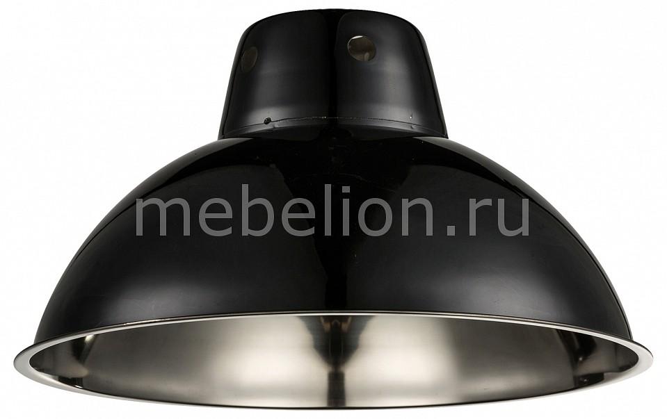 Купить Подвесной светильник Juergen 15232, Globo, Австрия