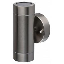 Светильник на штанге MW-Light 807020501 Меркурий