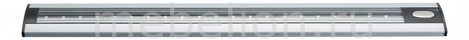 Купить Накладной светильники TriX 70398, Paulmann, Германия