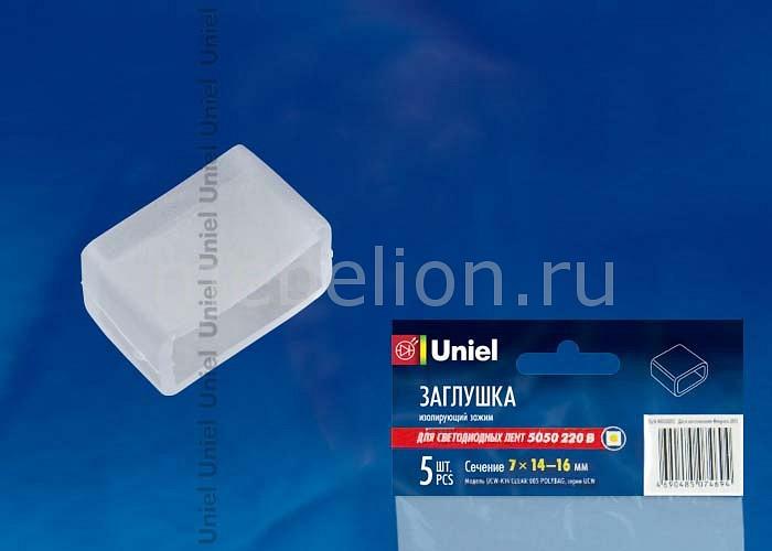 цена на Заглушка для лент Uniel UCW-K14 CLEAR 10836