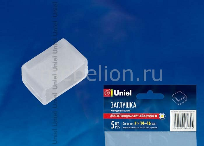 Заглушка для лент Uniel UCW-K14 CLEAR 10836