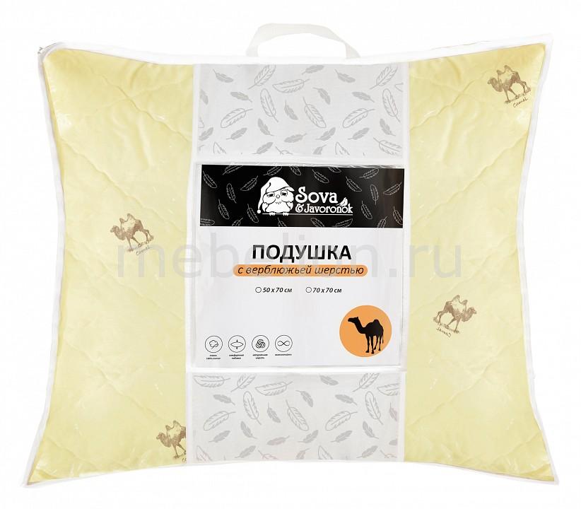 Подушка Сова и Жаворонок (70х70 см) Верблюжья шерсть СиЖ одеяло двуспальное сова и жаворонок верблюжья шерсть сиж